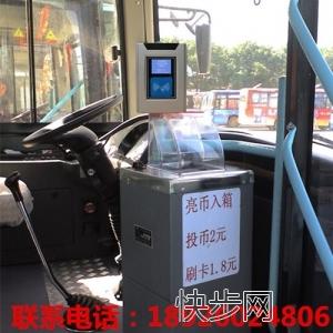 二维码扫描支付刷卡机-城市公交一卡通-公交刷卡机-- 深圳市合创首信科技有限公司