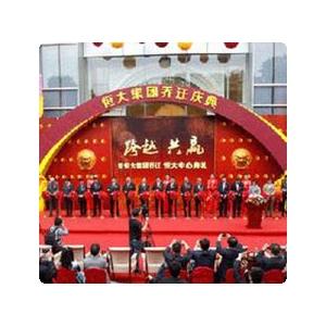 广州世旭文化发展有限公司