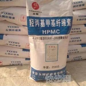 羟丙基甲基纤维素-- 北京永兴纤维素有限公司