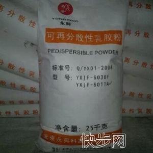 可再分散性乳胶粉-- 北京永兴纤维素有限公司