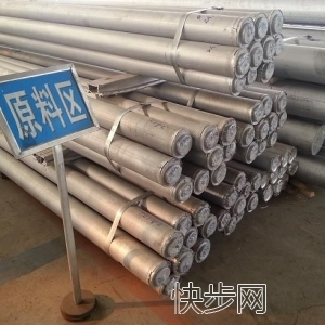 2024铝棒-- 沈阳格瑞纳铝业有限公司
