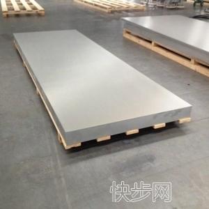 6061铝管-- 沈阳格瑞纳铝业有限公司