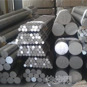 5A05花纹板-- 沈阳格瑞纳铝业有限公司