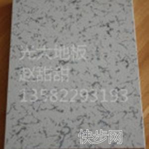 供应直铺式陶瓷防静电地板-- 徐水县光大电子