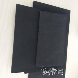 防静电片材 蓝色EVA片 防水耐磨 工业用-- 苏州超华包装有限公司