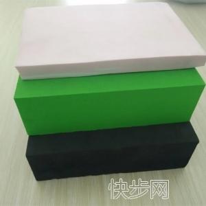 供應EVA泡棉 防震防滑 可定制 防靜電墊-- 蘇州超華包裝有限公司