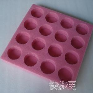 防靜電EVA 泡棉內襯 防震緩沖 規格不限 寧波廠家定制-- 蘇州超華包裝有限公司