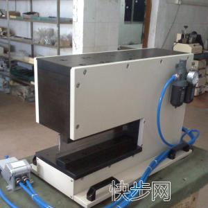 铡刀式气动分板机,  铡刀式气动分板机厂家-- 昆山华运茂电子有限公司