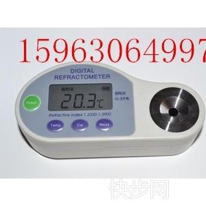 0-32%<手持式切削液折射仪>-- 济宁国龙机械设备公司