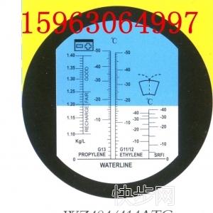 (-50度手持式防冻液冰点仪)-- 济宁国龙机械设备公司