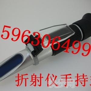 行业建议:0-15%手持式乳化液浓度计-- 济宁国龙机械设备公司