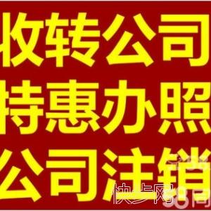 朝阳区代理记账、工商注册、法人变更等一站式服务-- 尹鹏鹏
