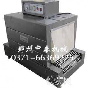 紙盒藥盒熱收縮包裝機-- 鄭州中泰機械設備有限公司