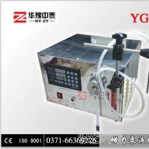 磁力泵液體灌裝機-- 鄭州中泰機械設備有限公司