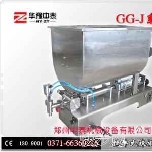 臥式攪拌型濃醬灌裝機-- 鄭州中泰機械設備有限公司