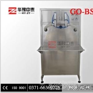雙頭半自動油類灌裝機-- 鄭州中泰機械設備有限公司