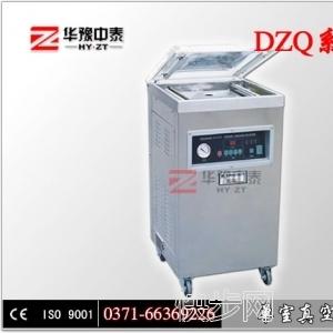 河南食品真空包裝機廠家直銷,中泰機械-- 鄭州中泰機械設備有限公司