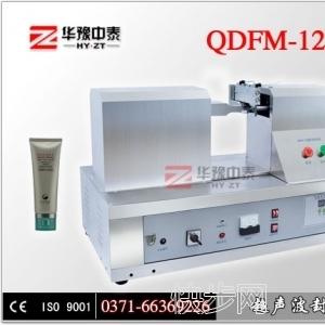 中泰塑料軟管封尾機、尾部封口機-- 鄭州中泰機械設備有限公司