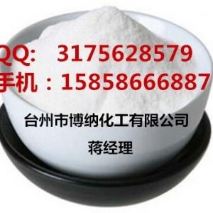 白藜芦醇厂家 501-36-0  白藜芦醇价