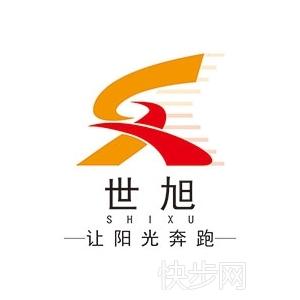 我们是世旭文化,我们来自广州-- 广州世旭文化发展有限公司