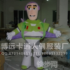 来图定做卡通人偶服装动漫影视服装巴斯光年行走公仔舞台服装-- 广州博远卡通人偶服装厂