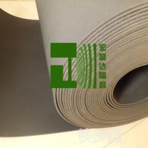 酒店楼板隔音材料 地面浮筑隔音垫 聚乙烯交联发泡隔音减震垫-- 青岛宏盛达隔音材料有限公司