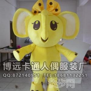 定制卡通人偶动物模型小象大象行走公仔舞台服装-- 广州博远卡通人偶服装厂