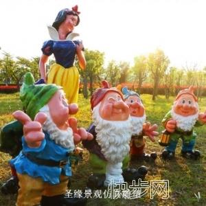 定制仿真雕塑公主和七个小矮人工艺品转让-- 广州市庆缘景观园林设计有限公司
