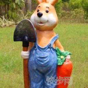 酒店仿真雕塑兔子市场价格怎么样仿真雕塑兔子生产厂-- 广州市庆缘景观园林设计有限公司