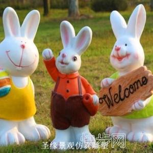 高档仿真雕塑兔子哪有卖仿真雕塑兔子购买哪里靠谱-- 广州市庆缘景观园林设计有限公司