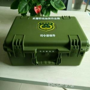 安全防護箱-- 上海山容塑料科技有限公司