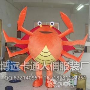 来图定做卡通人偶动物模型卡通公仔螃蟹行走公仔行走人偶-- 广州博远卡通人偶服装厂