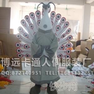 定制卡通人偶服装动物模型孔雀行走公仔卡通模型-- 广州博远卡通人偶服装厂