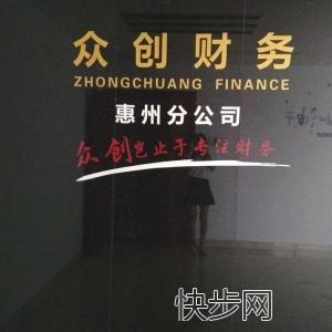 成本价注册公司-- 刘望