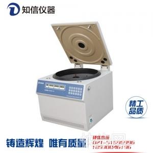 離心機-- 上海知信實驗儀器技術有限公司