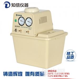 循环水真空泵-- 上海知信实验仪器技术有限公司