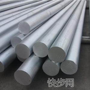 B7高強度合金結構鋼-- 上海鉅利金屬制品有限公司