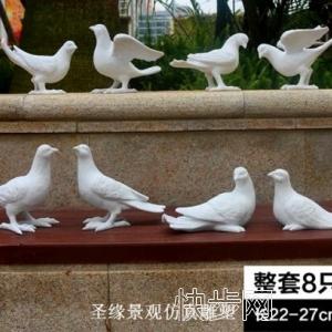 室内仿真鸽子整套8只市场行情仿真鸽子整套8只热购-- 广州市庆缘景观园林设计有限公司