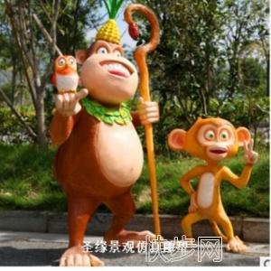 小仿真猴子哪里买比较便宜仿真猴子生产厂-- 广州市庆缘景观园林设计有限公司