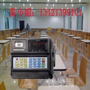 饭堂刷卡机-饭堂刷卡机图片-饭堂刷卡机管理制度-- 深圳市合创首信电子科技有限公司