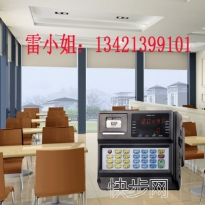 食堂刷卡机-食堂刷卡机多少钱一台-- 深圳市合创首信电子科技有限公司