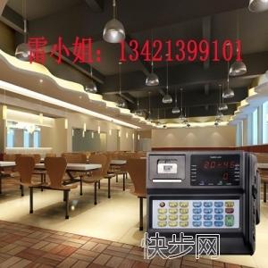 食堂饭卡机-食堂饭卡机系统-食堂饭卡机批发-- 深圳市合创首信电子科技有限公司