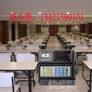 食堂刷卡机-食堂刷卡机全套-- 深圳市合创首信电子科技有限公司