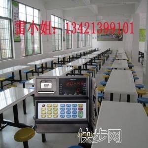 食堂饭卡刷卡机-食堂刷卡机行情-- 深圳市合创首信电子科技有限公司