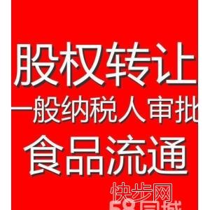 北京公司财税疑难咨询 专业代办朝阳区道路运输许可证-- 尹鹏鹏