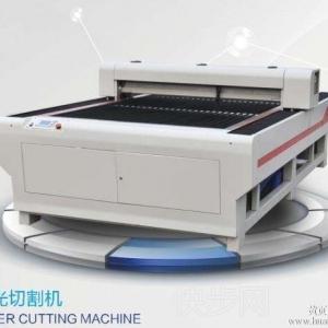 溫州金屬激光切割機-- 東莞市振華電子科技有限公司