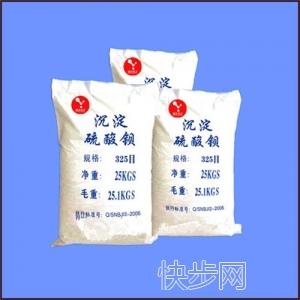 沉淀硫酸鋇廠家直銷上海本地高品質硫酸鋇-- 上海緣江化工有限公司