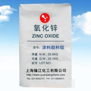 涂料顏料用氧化鋅  氧化鋅最新行情及價格趨勢-- 上海緣江化工有限公司