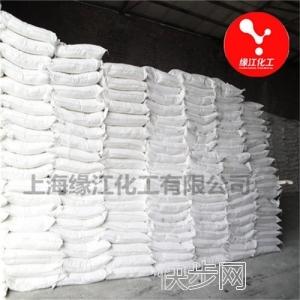 超細超白輕質碳酸鈣6000目選用優質石灰石為原料填充補強-- 上海緣江化工有限公司
