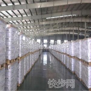 活性納米碳酸鈣(又稱納米活性鈣)  白度較高,適宜作淺色制品-- 上海緣江化工有限公司